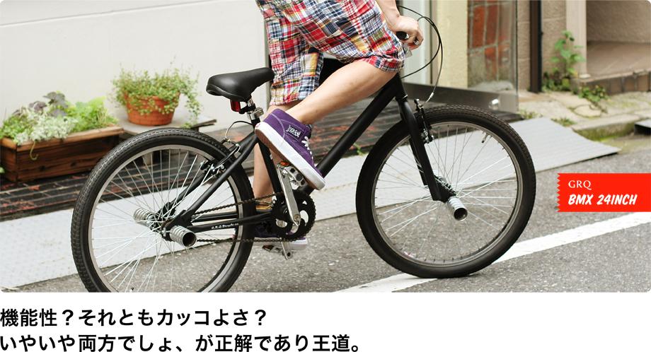 自転車の 自転車 ロードバイク タイヤ おすすめ : 24 Inch Cruiser BMX Bikes