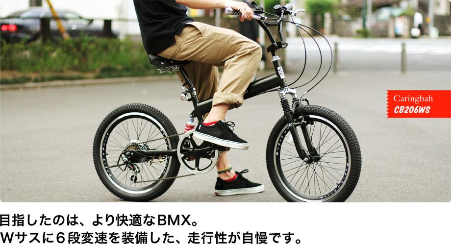 ... 、CB206WS - 自転車通販ハックル