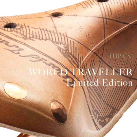 TOPICS!WORLD TRAVELLER Limited Edition