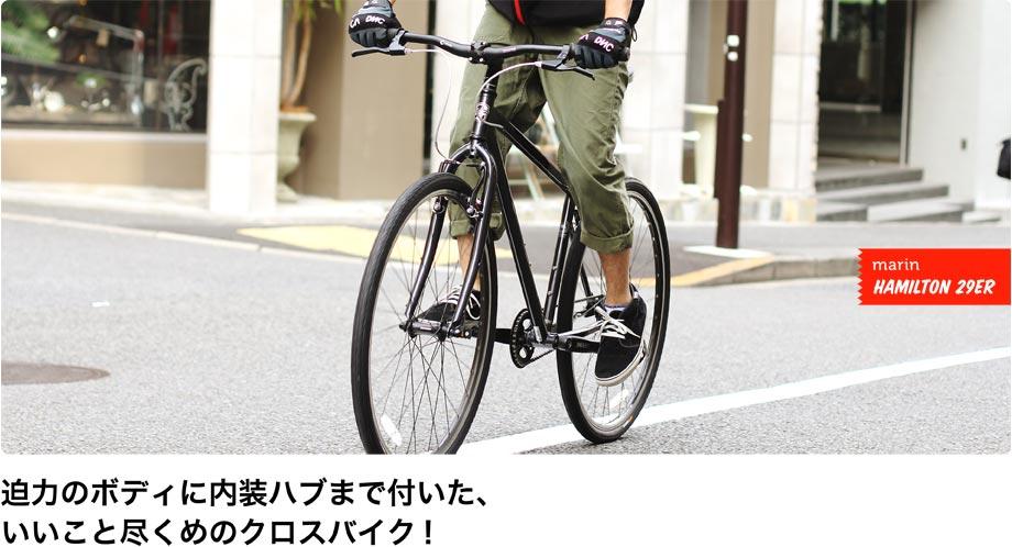 自転車の 自転車 サドル おすすめ クロスバイク : MARIN(マリン)のクロスバイク ...