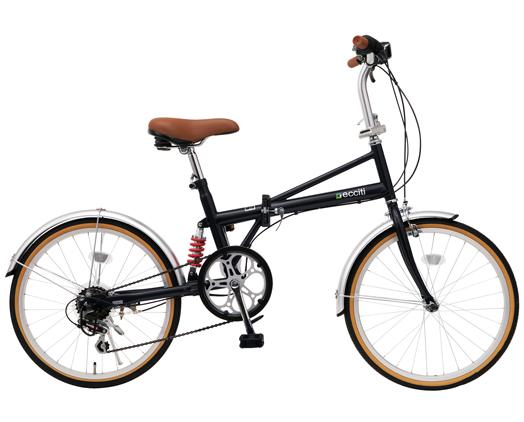 Folding Bike Expensive