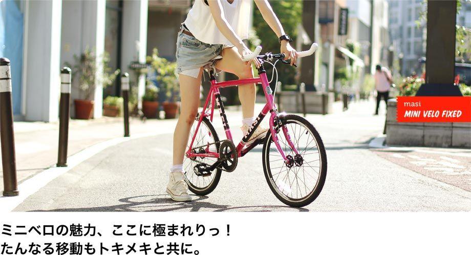 自転車の 自転車 姿勢 : ... ド) - 自転車通販ハックル