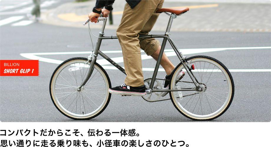 自転車の 自転車 グリップ : ... グリップ1 - 自転車通販ハック