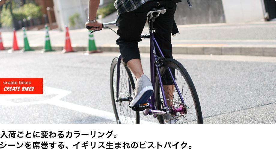 自転車通販ハックルhome ...